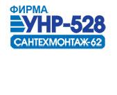 f_unr-528_stm-62